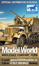 Model World