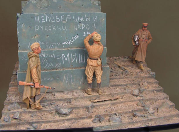 Dioramas and Vignettes: We was passed the half of Europe...