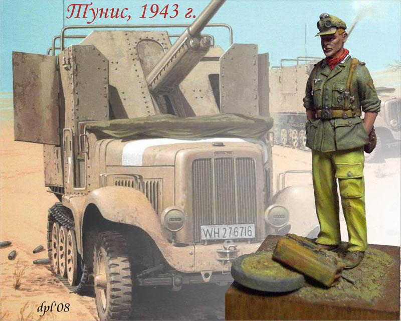 Figures: DAK gefreiter, Tunisia 1943, photo #7