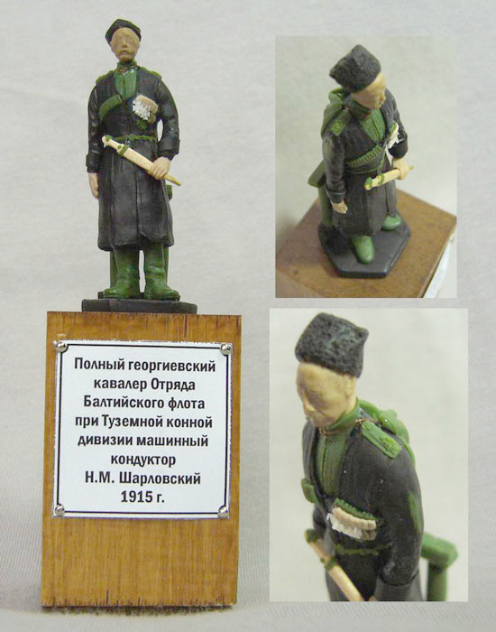 Sculpture: Russian naval infantryman, WWI, photo #7