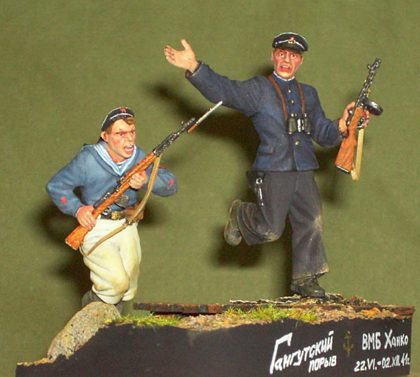 Dioramas and Vignettes: Defense of the Hanko navy base, 1941