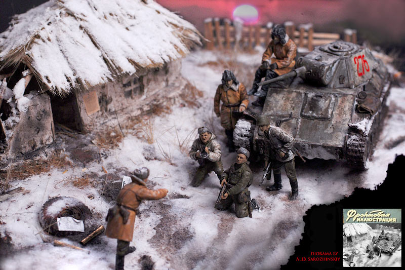 Dioramas and Vignettes: Remembrance photo, photo #2