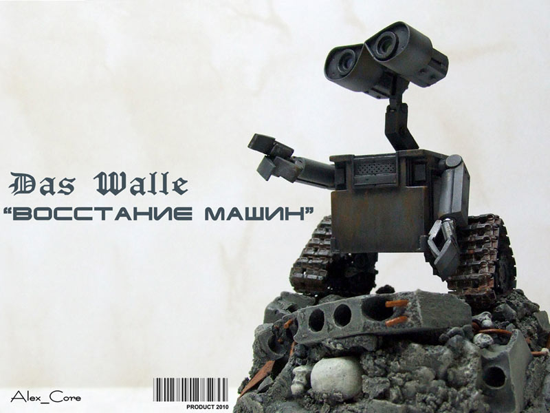 Miscellaneous: Das Walle. The Rise of Machines, photo #1