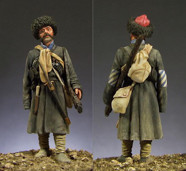 Figures: Cossack infantryman, Russia, XIX century