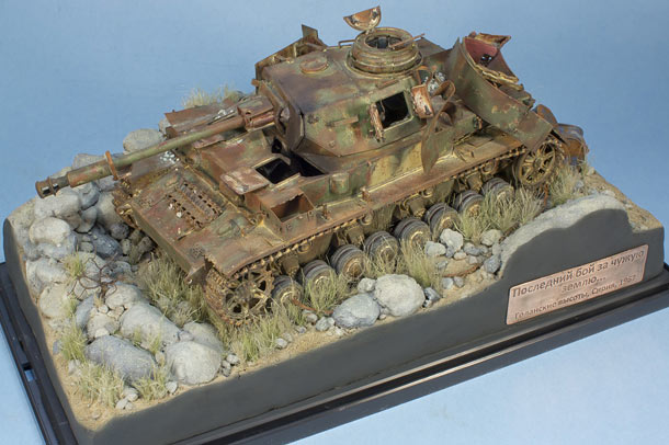 Dioramas and Vignettes: The Last Fight for the Foreign Land