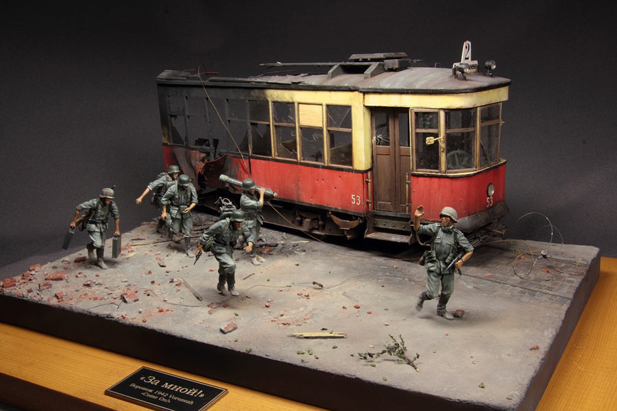 Dioramas and Vignettes: Follow me!, photo #1