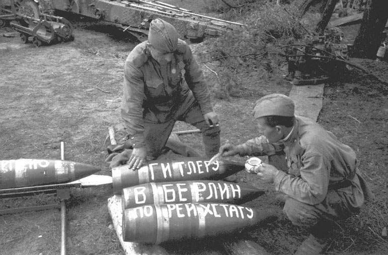 Training Grounds: Message to Fuehrer, photo #13