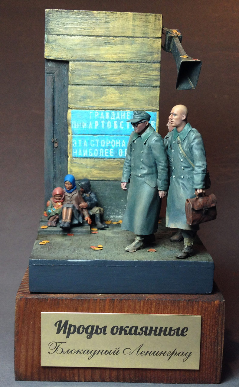Dioramas and Vignettes: Damned Foes, photo #1