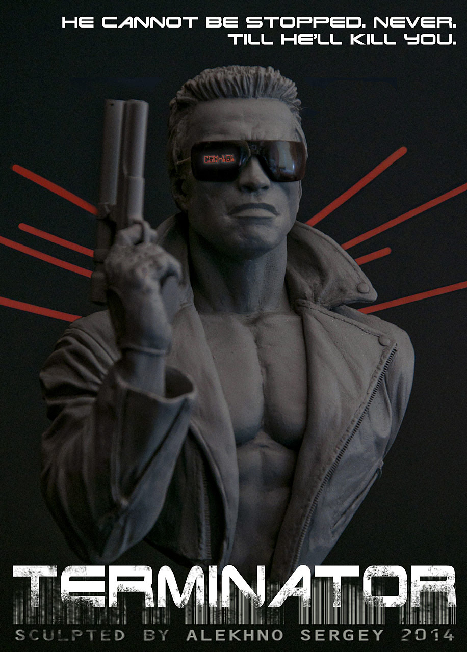 Sculpture: Terminator, photo #1