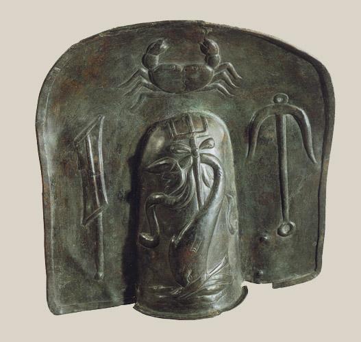 Sculpture: Retiarius, photo #10