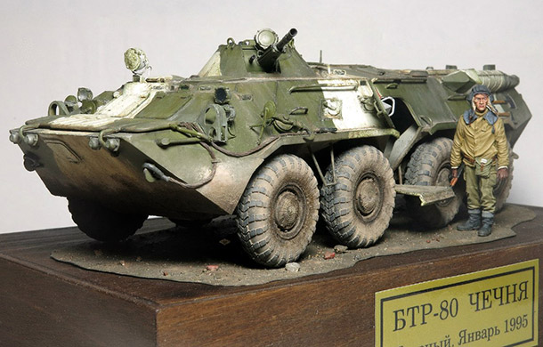 Dioramas and Vignettes: BTR-80 in Chechnya
