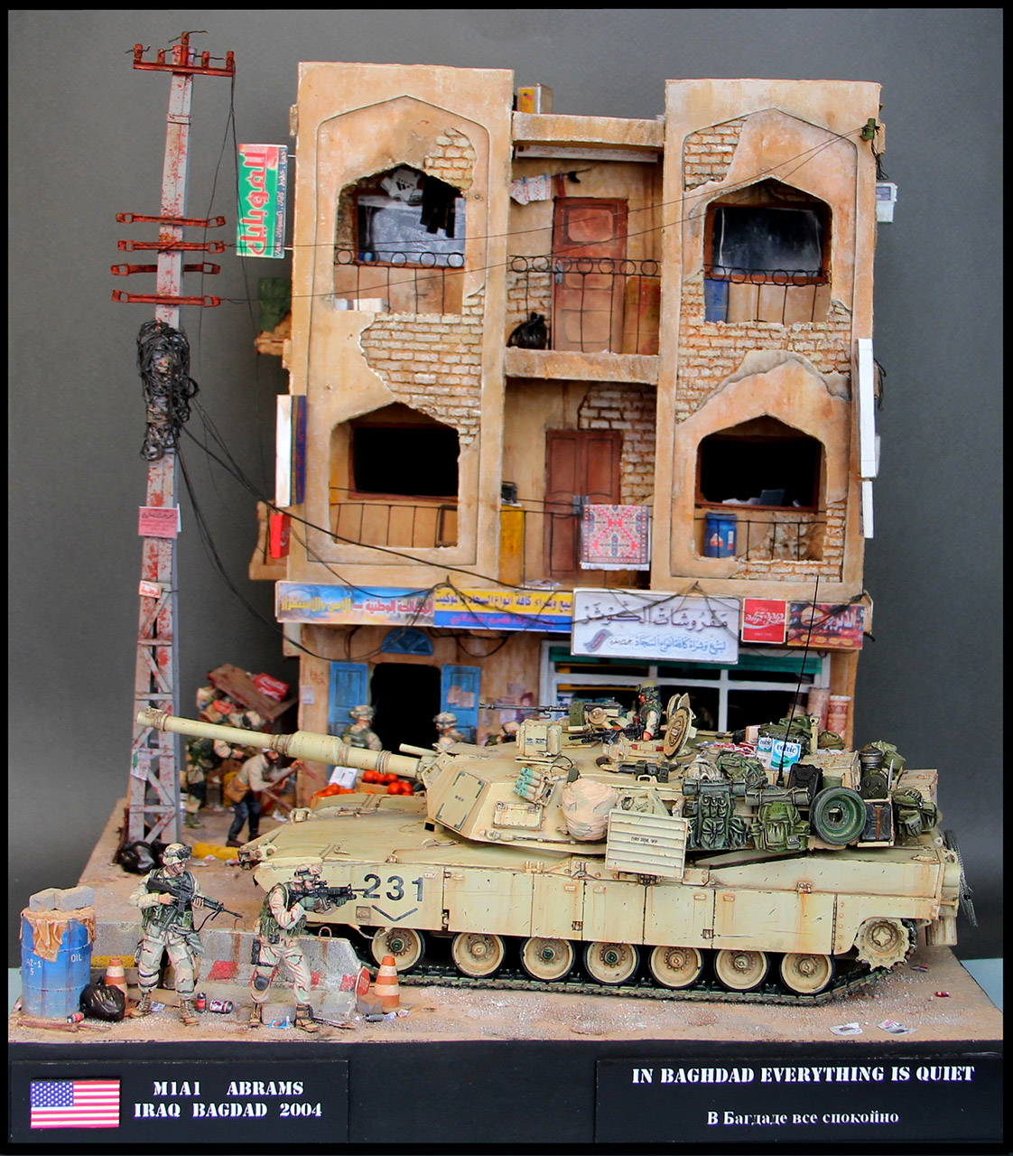 Dioramas and Vignettes: All quiet in Baghdad, photo #1