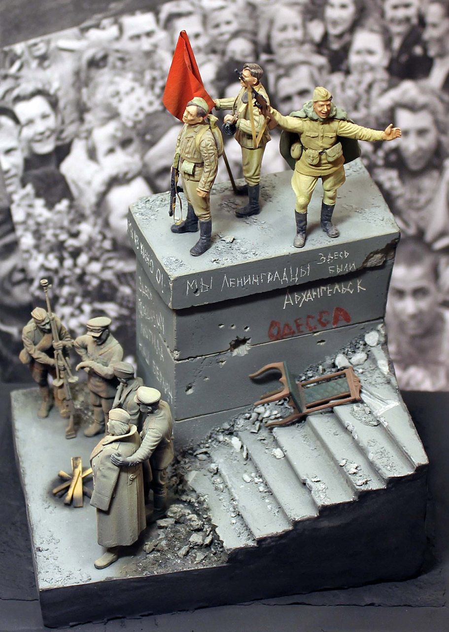 Dioramas and Vignettes: The day the war ended, photo #3