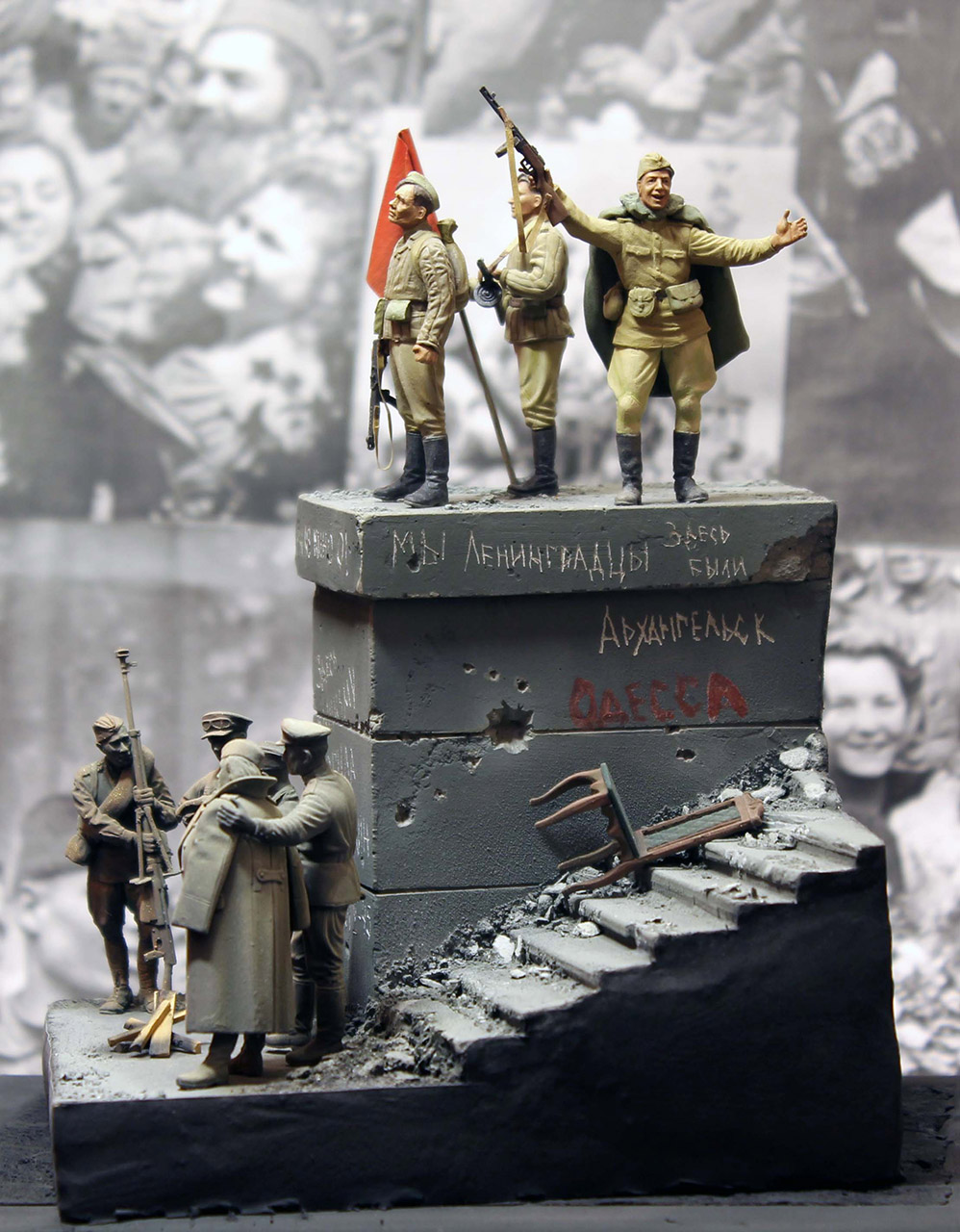 Dioramas and Vignettes: The day the war ended, photo #5