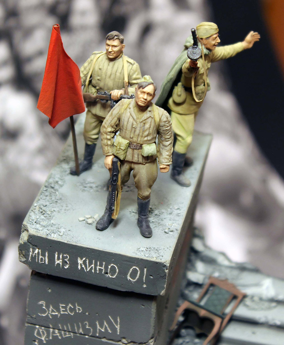 Dioramas and Vignettes: The day the war ended, photo #7