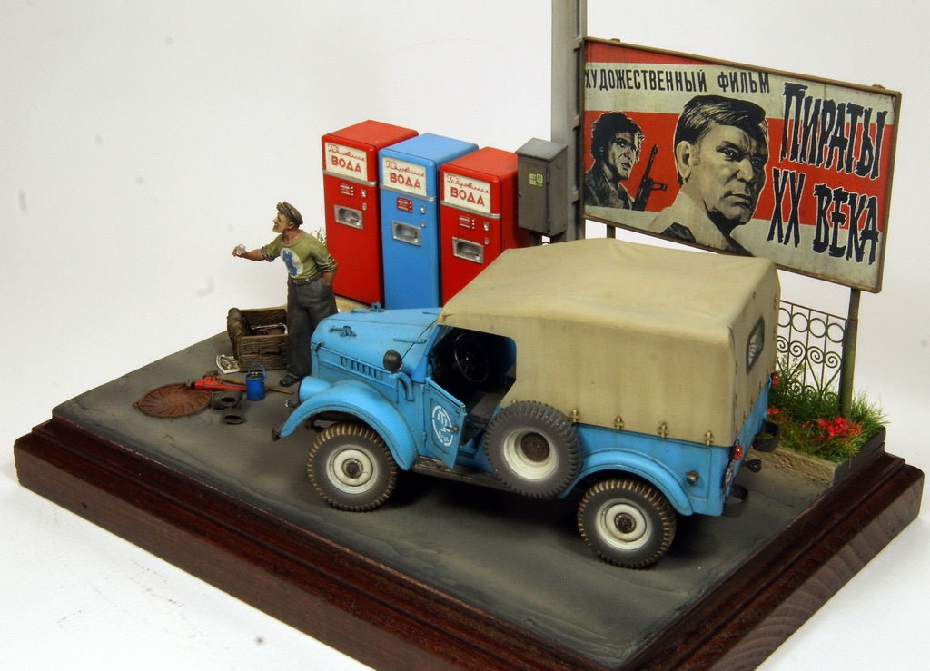 Dioramas and Vignettes: The Workhorse, photo #7