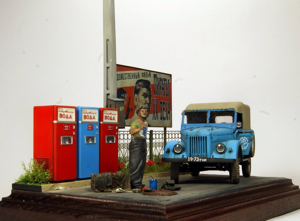 Dioramas and Vignettes: The Workhorse, photo #8