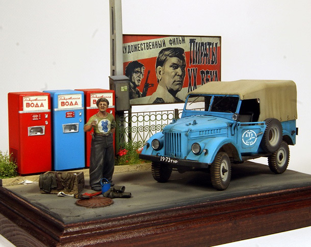 Dioramas and Vignettes: The Workhorse