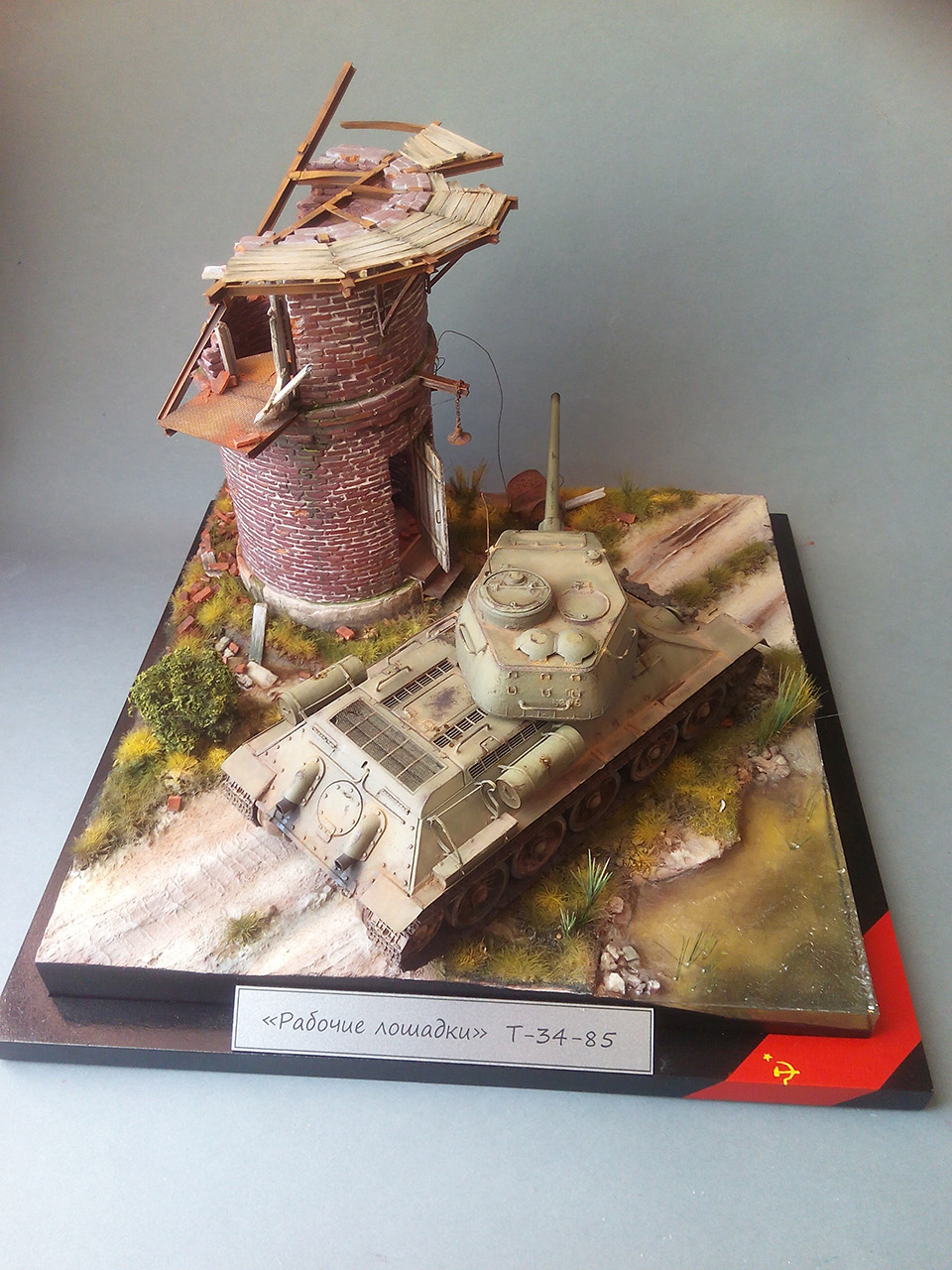 Dioramas and Vignettes: Work horses. T-34/85, photo #1