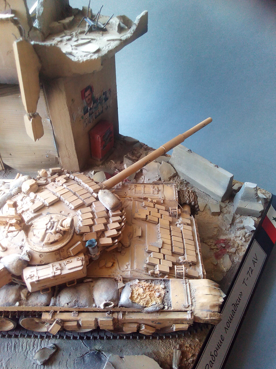 Dioramas and Vignettes: Work horses. Т-72AV, photo #3