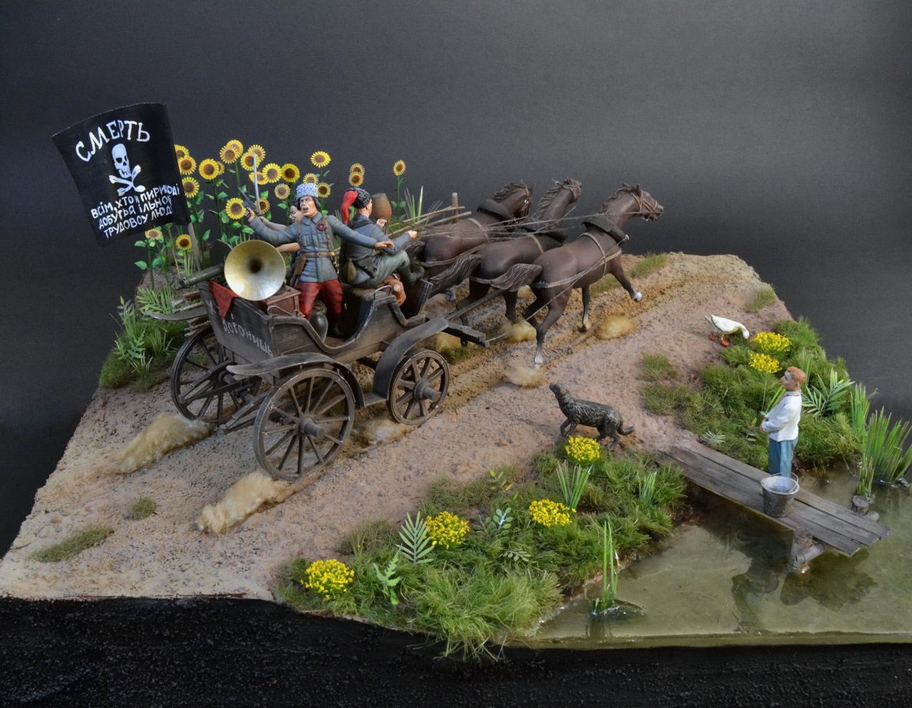 Dioramas and Vignettes: Gulyay-pole, photo #1