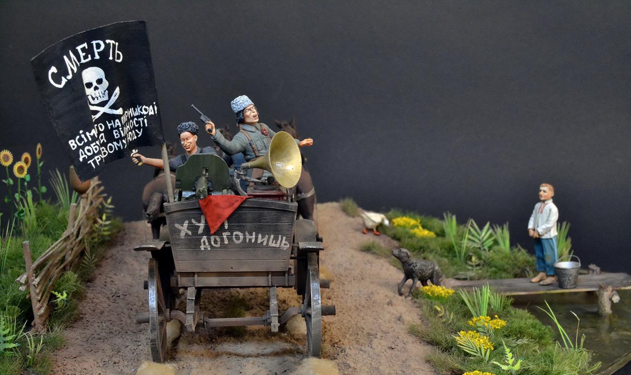 Dioramas and Vignettes: Gulyay-pole, photo #10