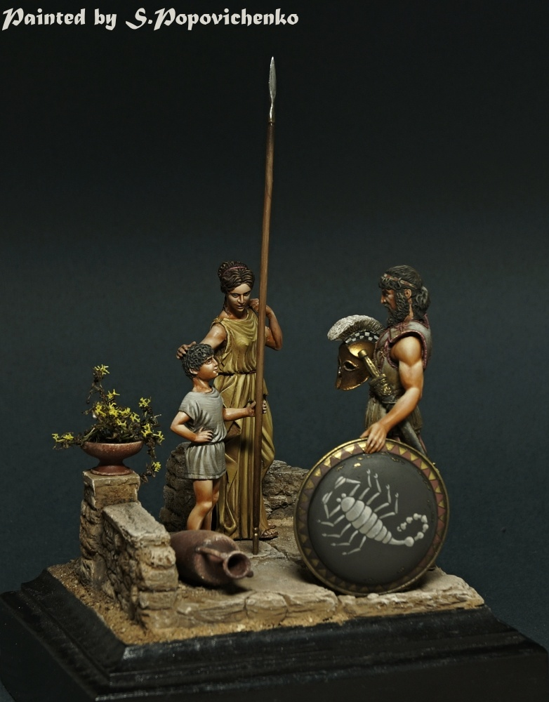 Dioramas and Vignettes: The Son, photo #1