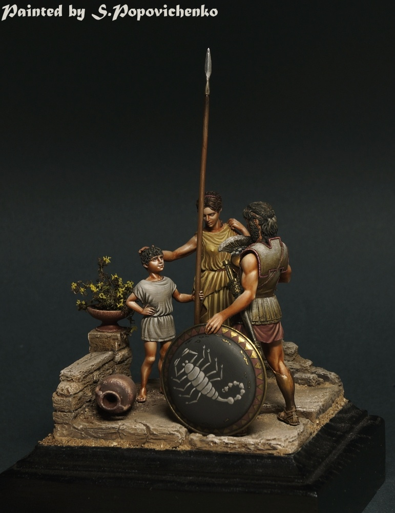 Dioramas and Vignettes: The Son, photo #4