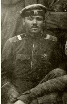 Figures: Kornilov shock regiment, summer 1919, photo #9