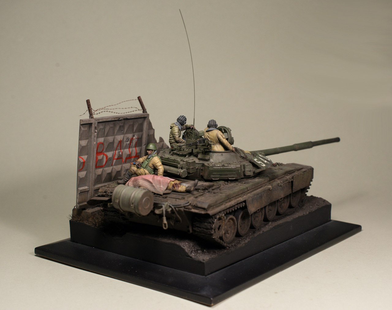 Dioramas and Vignettes: From hell to hell, photo #4