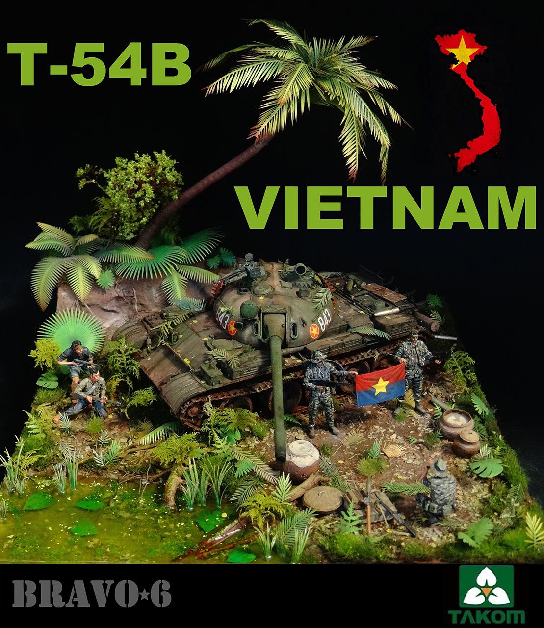 Dioramas and Vignettes: T-54.Vietnam, photo #13