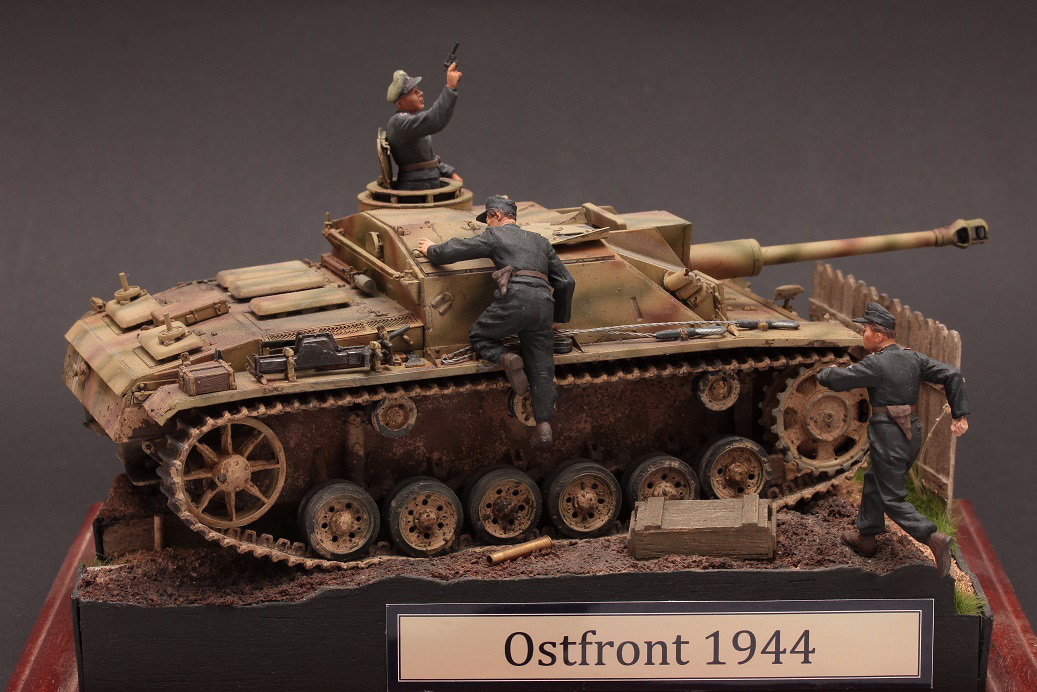 Dioramas and Vignettes: Eastern Front, 1944, photo #2