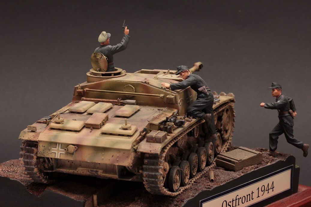 Dioramas and Vignettes: Eastern Front, 1944, photo #5