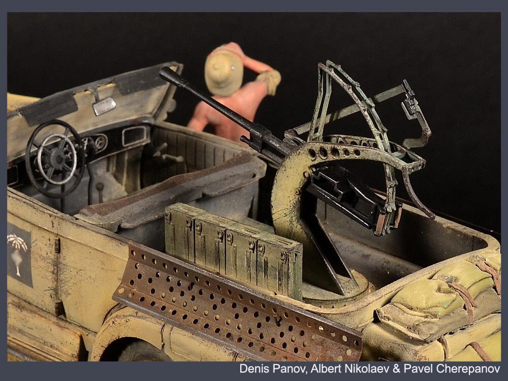 Dioramas and Vignettes: DAK'46 , photo #13