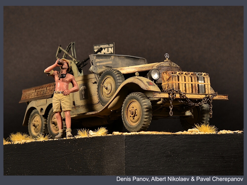 Dioramas and Vignettes: DAK'46 , photo #2