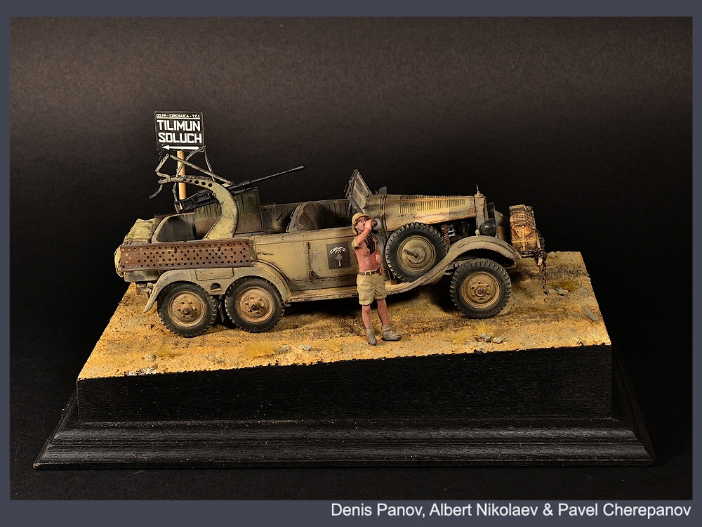 Dioramas and Vignettes: DAK'46 , photo #3