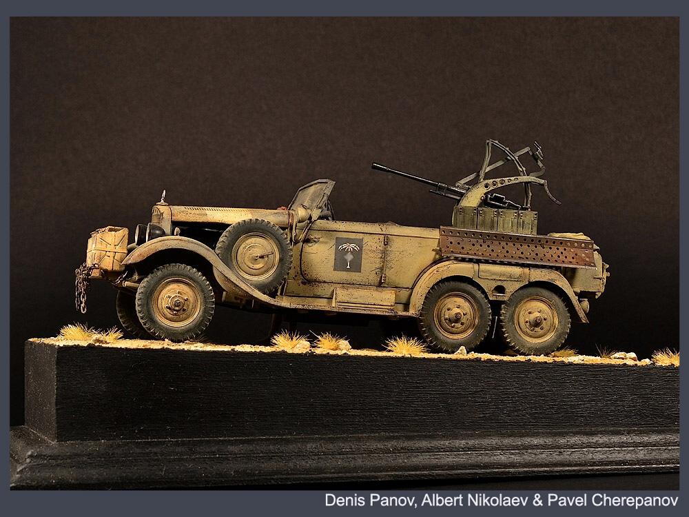 Dioramas and Vignettes: DAK'46 , photo #4