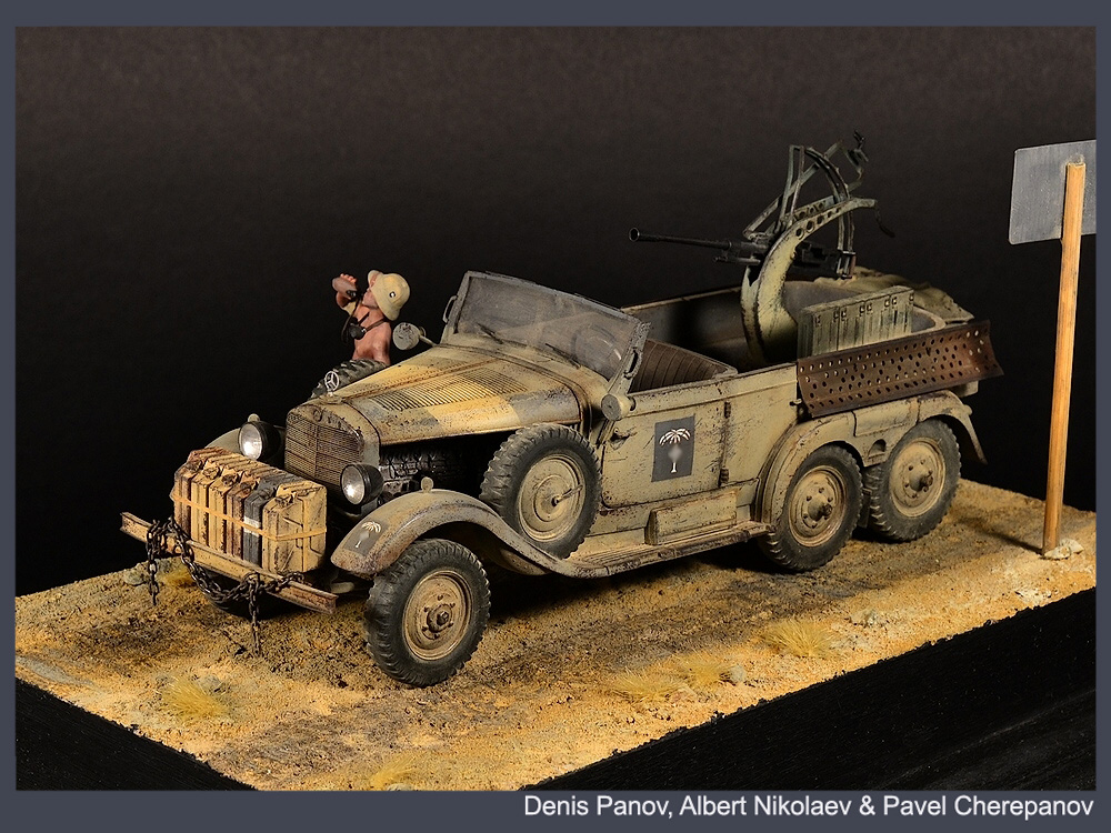 Dioramas and Vignettes: DAK'46 , photo #5