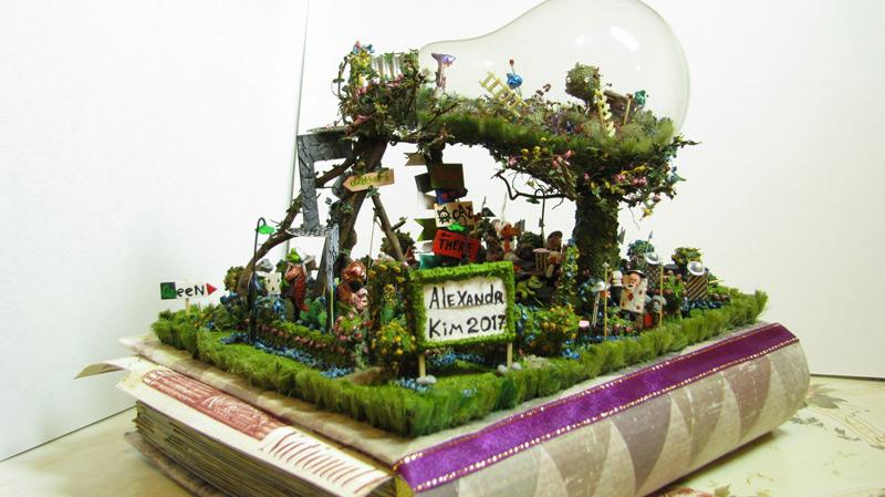 Miscellaneous: Alice's Wonder Garden, photo #2