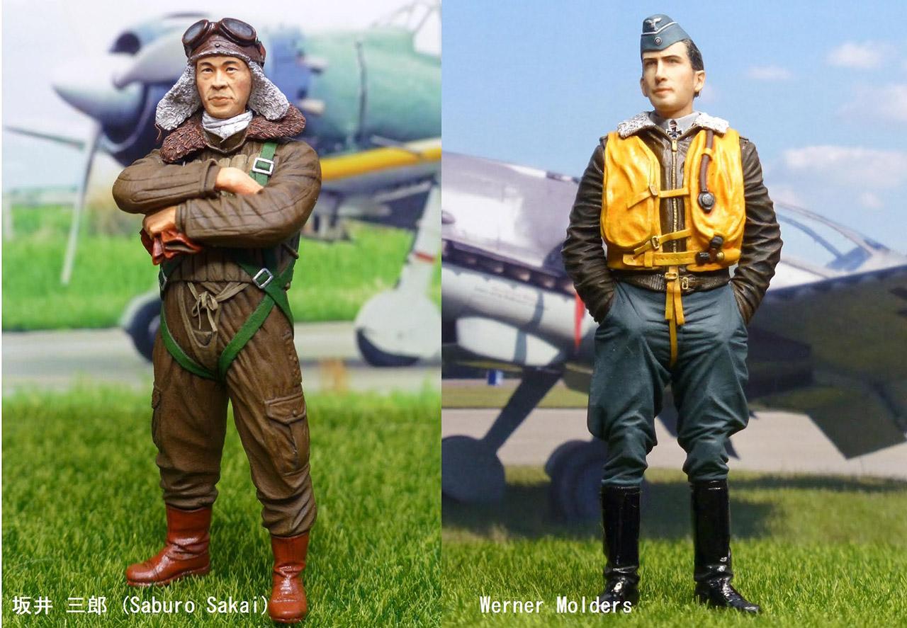 Figures: Saburo Sakai and Werner Mölders, photo #1