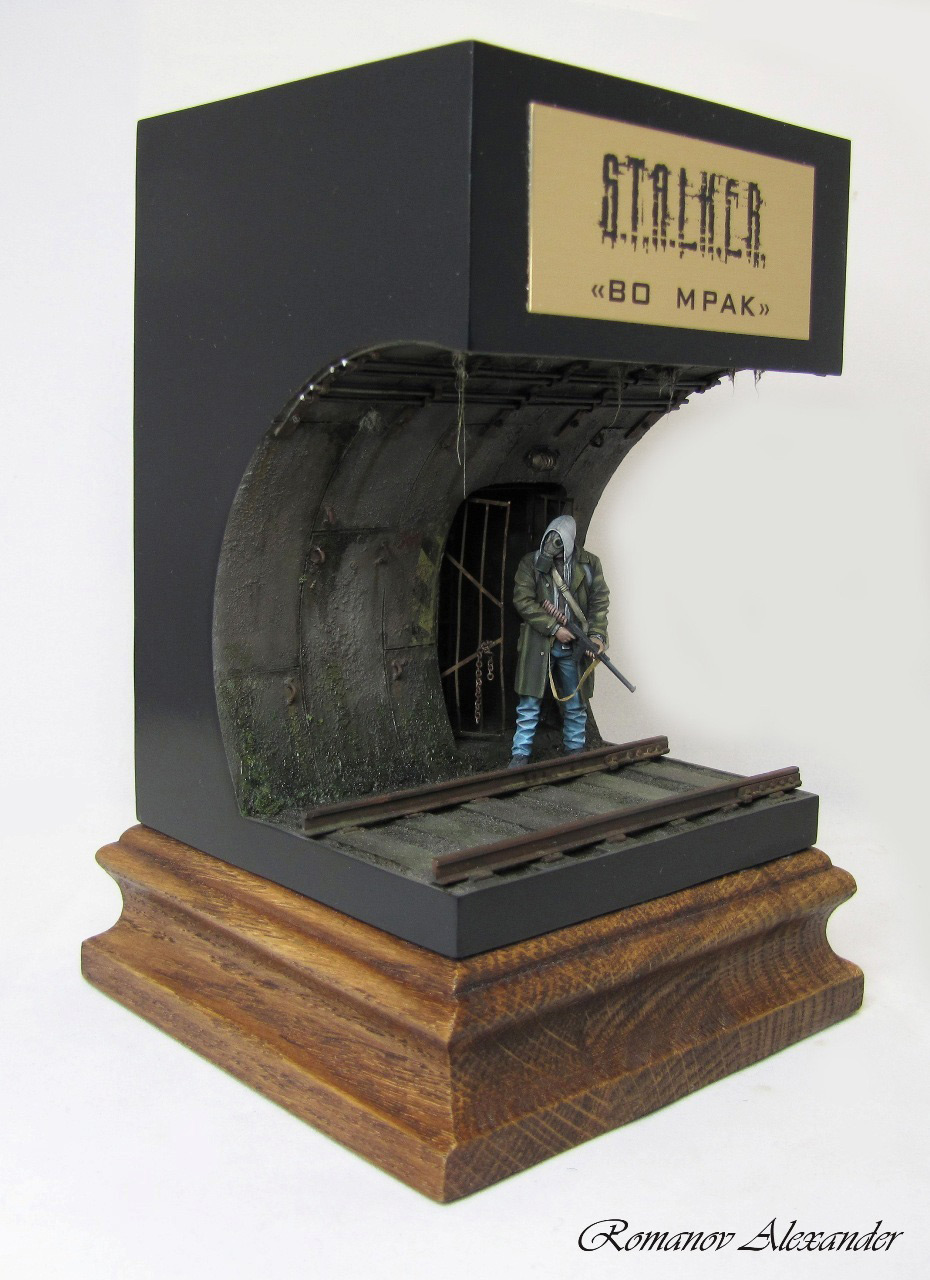 Dioramas and Vignettes: To the darkness, photo #1