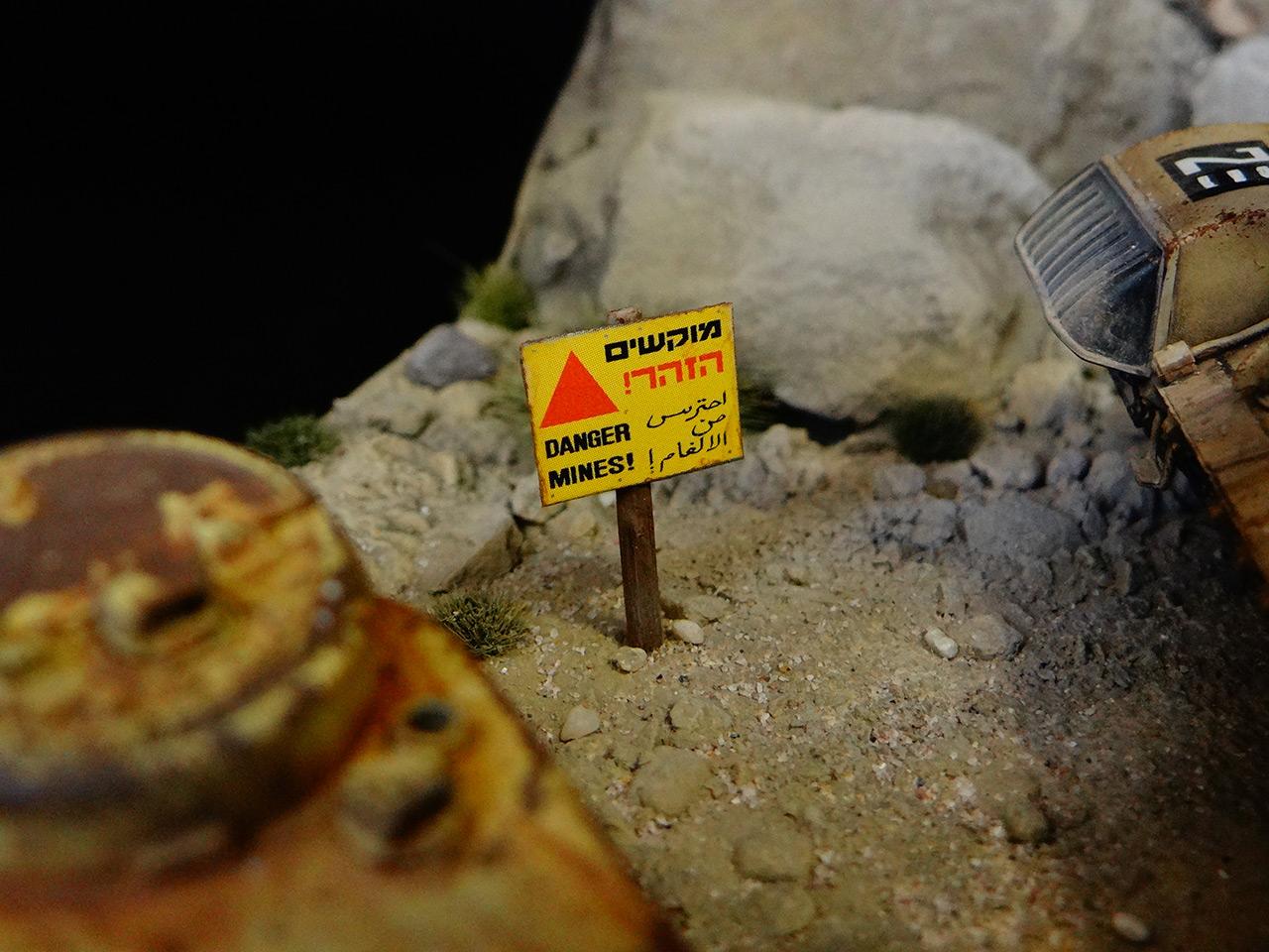 Dioramas and Vignettes: Tiran 4. Yom Kippur War, photo #12