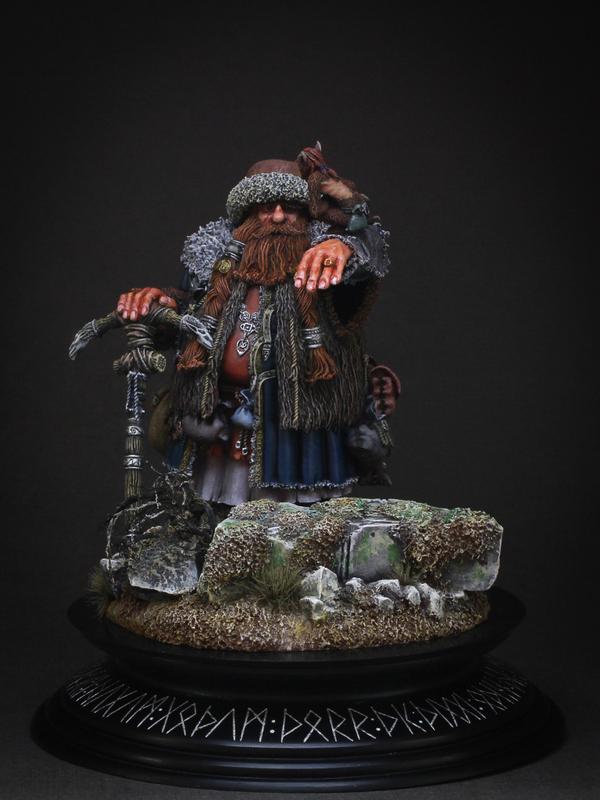 Miscellaneous: Fourth Dwarf, photo #7