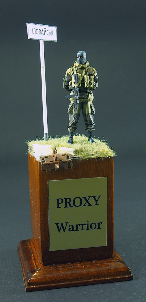 Figures: PROXI warrior, photo #3