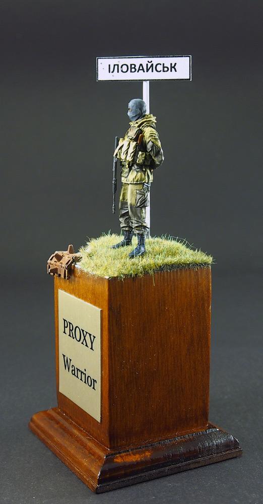 Figures: PROXI warrior, photo #7