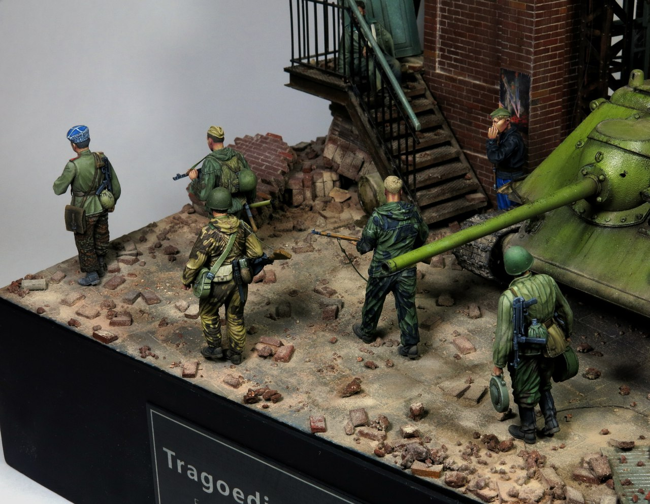 Dioramas and Vignettes: Tragoedia in finem, photo #10