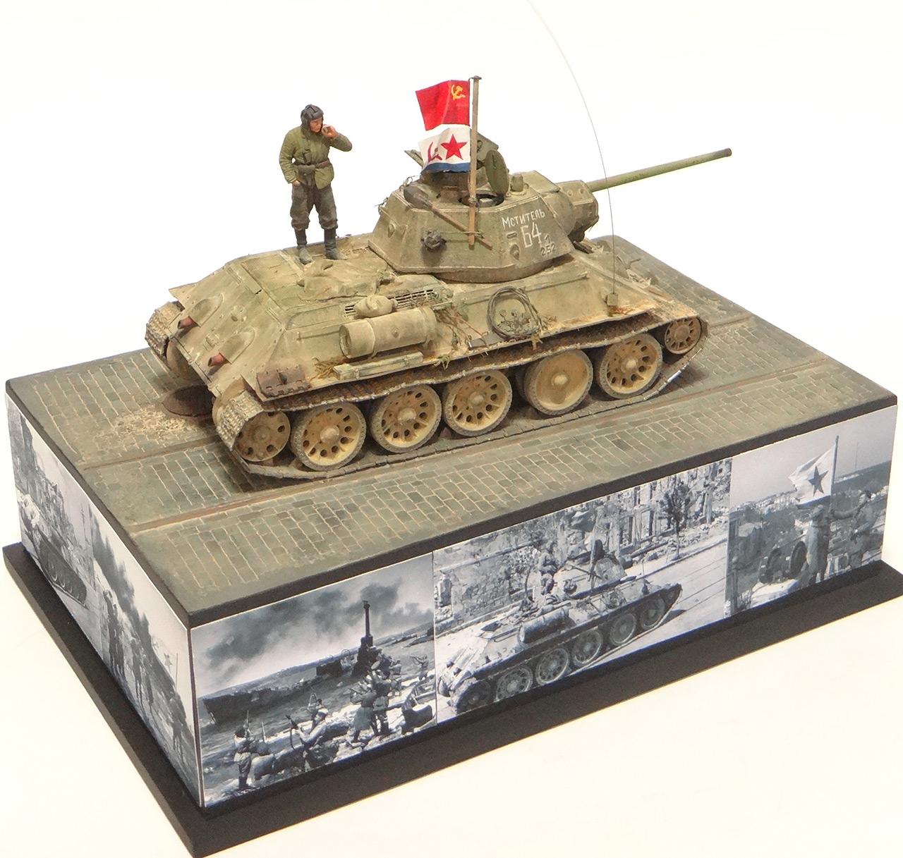 Dioramas and Vignettes: T-34-76. Crimea, 1944, photo #2