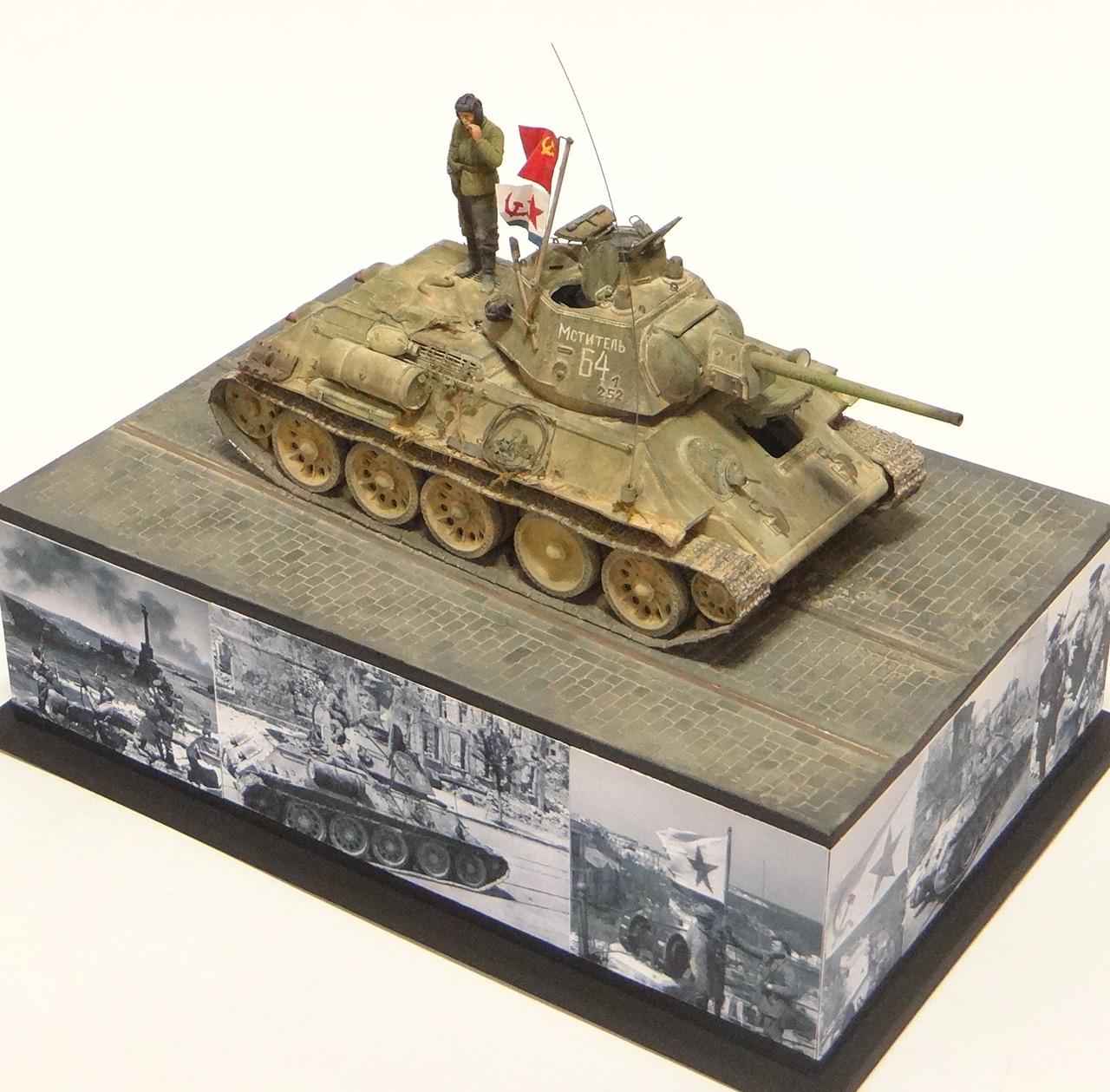 Dioramas and Vignettes: T-34-76. Crimea, 1944, photo #4
