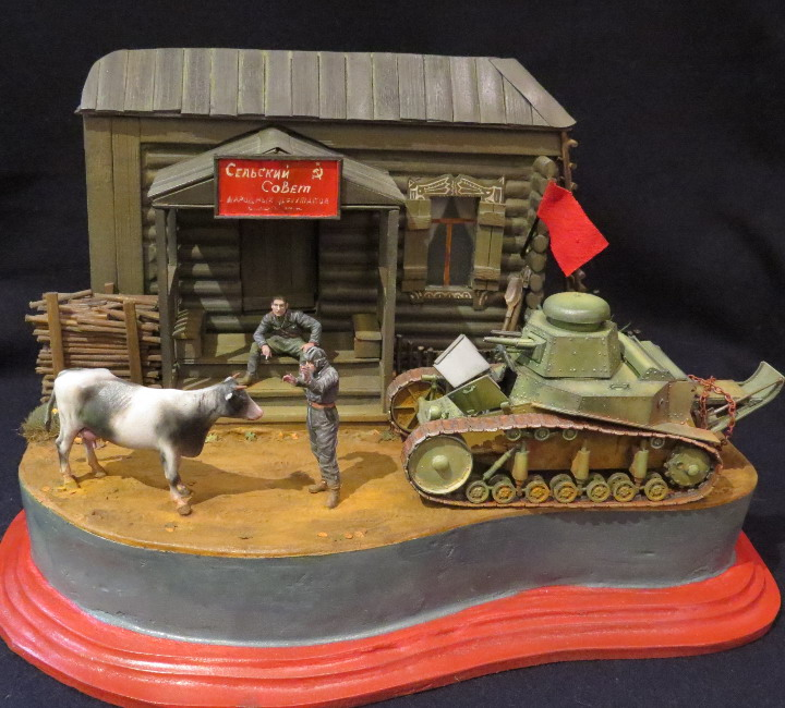 Dioramas and Vignettes: Incident at the maneuvers, photo #1
