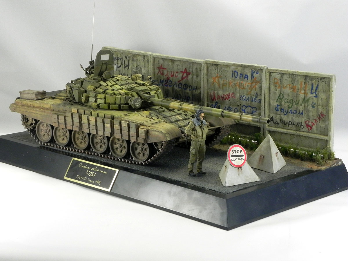 Dioramas and Vignettes: T-72B1, 276th regt., Chechnya, 1995, photo #1